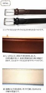 牛革メンズオイルドレザービジネスベルト Mサイズ rm3-buo ブラック