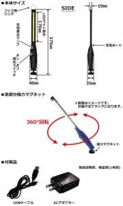 15W 充電式ウルトラスリムLEDライト ブラック FCJ5748