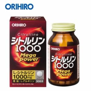 オリヒロ シトルリン Mega Power 1000 72g(240粒) 60204074