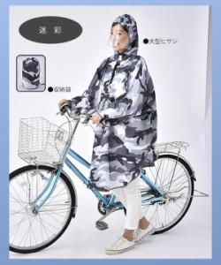 CHARI PONCHO チャリポンチョ 自転車用品