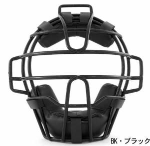 Promark プロマーク ソフトボール少年 捕手用 キャッチャーマスク PM-100