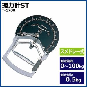 TOEI LIGHT トーエイライト 握力計ST T-1780