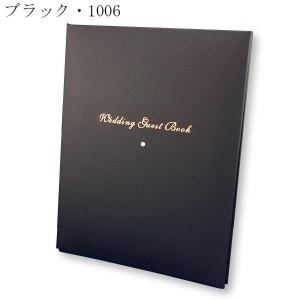 ブライダルグッズ 記帳式ゲストブック(芳名帳) 60名様用 (スワロフスキークリスタル付き)