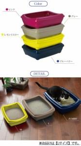 猫用品 キャットトイレ アリストトレー L 容量14L