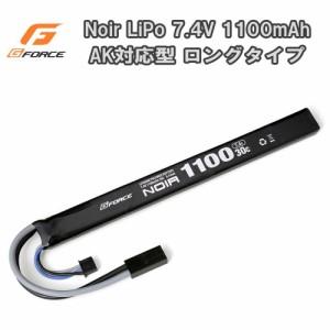 G-FORCE ジーフォース Noir LiPo 7.4V 1100mAh AK