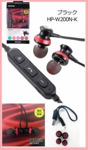 AudioComm Bluetoothワイヤレスステレオイヤホン