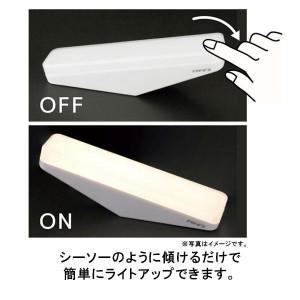 ノクティス ナイトランプ 手元ランプ 昼白色タイプ KL-10330