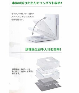 ROOM PREMIUM 折りたたみ式 スチームクッカー EB-RM9900A