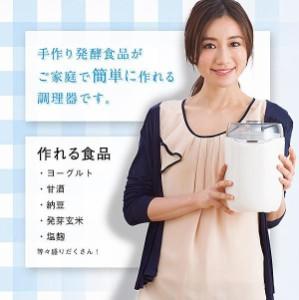 ROOMMATE いきいきヨーグルト&ピュアライフ EB-RM10A