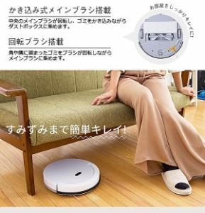 ROOMMATE ロボット掃除機 ノーノ—ダスト EB-RM02A