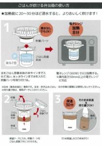 THERMOS(サーモス) ごはんが炊ける弁当箱 JBS-360