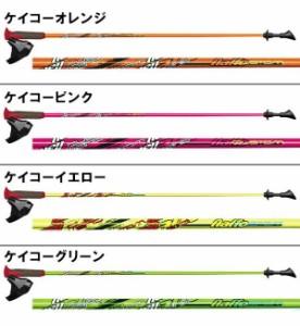 naito(ナイト工芸) カーボン ノルディックウォーキングポール セレクトフラッシュ 2本組 NWP-11690803F