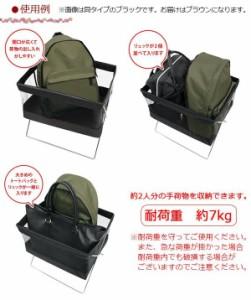 日本製 SAKI(サキ) サイドワゴン メッシュ Lワイドサイズ R-337 BR(ブラウン)