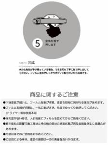 YAM ヤム ドアノブ引っかき傷保護シート ホンダ・フィット用 Y-501