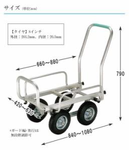 アルミ製ハウスカー伸縮式 SHC-3NP