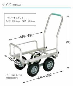 アルミ製ハウスカー伸縮式 SHC-3DX