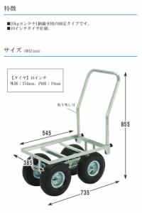 アルミ製ハウスカー HC-4D
