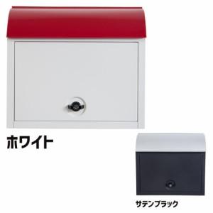 KGY ポスト ポスッち MY-3 WH・ホワイト 家具/収納 玄関収納