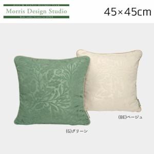 川島織物セルコン Morris Design Studio エイコーン 背当クッションカバー 45×45cm