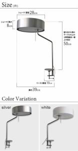 DI CLASSE Noble LED Capella カペラ clamp lamp クランプランプ