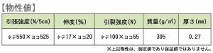 萩原工業 ターポリン トラックシート シルバー/オレンジ 3号 軽トラック 2.5m×2.6m風合いが柔らかい塩ビコーティングトラックシート