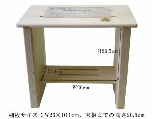 市原木工所 日本製 余湯派 釘無万能台 小 36×22×31cm 220246