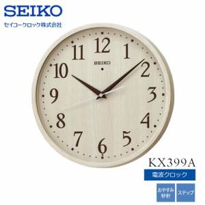 SEIKO セイコークロック 電波クロック 掛時計 Natural Style ナチュラルスタイル KX399A