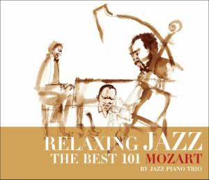 ジャズで聴くクラシック101 モーツァルト編 CD6枚組 6CD-314