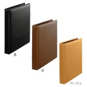コレクト リングバインダー 合成皮革製表紙 A5-L 20穴 黒・F-750X-BK 文具・玩具 文具