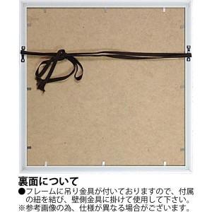 ユーパワー OIL PAINT ART オイル ペイント アート 「ワンダ」 Sサイズ OP-07023
