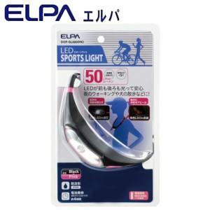ELPA(エルパ) スポーツライト ネックタイプ ピンク DOP-SL600(PK)