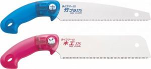 岡田金属 ライフソー木工175S&ライフソー竹プラ175Sセット