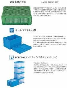 三甲 サンコー オリコンEP29A-B 5個セット 556220 ブルー