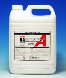 アルタン NAハンドソープ 詰め替え用 4.8kg 4個セット 299(支社倉庫発送品)
