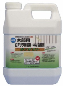 ジノテクト 水性防蟻・防虫・防腐剤(木部用) 1.6L