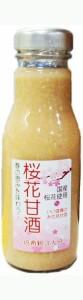 信州自然王国 桜甘酒 250ml×12本 1270(支社倉庫発送品)