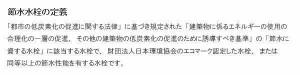 三栄水栓 SANEI シングルスプレー混合栓(洗髪用) 寒冷地 K37531JK-13
