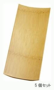 0F25-11 丸十 竹製 竹舟型おしぼり受け 5個セット