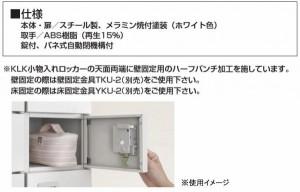 SEIKO FAMILY(生興) 小物入れロッカー 5列10段50人用・ダイヤル錠タイプ KLKW-50-DWH(支社倉庫発送品)