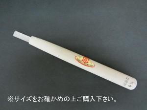 三木章刃物 彫刻刀 カマクラ型(極浅丸) 30.0mm 053008