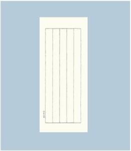 満寿屋の一筆箋 B3 10冊セット