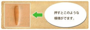 クラフト社 レザークラフト用 SK刻印 SKP861 8461-22