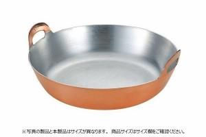 田辺金具 銅揚げ鍋39cm 691030
