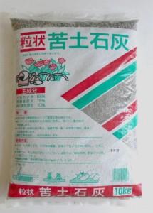 あかぎ園芸 苦土石灰 10kg 4袋 (4952497011006)(支社倉庫発送品)