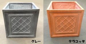 FC-08 軽量大型植木鉢 軽量で扱いやすい大型の植木鉢