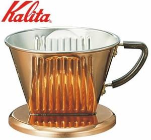 コーヒー ドリッパー 銅製 銅製ドリッパー コーヒードリッパー おしゃれ