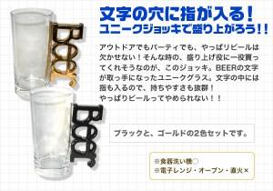 ビールジョッキ 中 中ジョッキ ビール beer ビアジョッキ ビールグラス