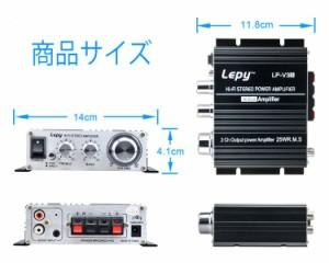 コンパクトデジタルアンプ Lepy LP-V3s 25W×2 高音質 デジモノ TDA8566チップ採用 V3S