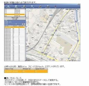 GPSデータロガー バッテリ内蔵 UDB充電 GPSモジュール発光 GPSデータロガー730FL-S