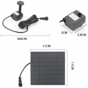 ソーラーパネル発電噴水 池でも使えるソーラー池ポンプ 家庭用ポンプ 庭園観賞池ポンプ h4009
